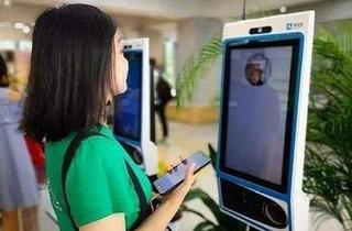 人脸识别被破解 3D面具成功完成支付?