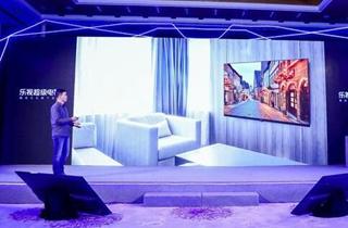 乐视超级电视G Pro正式发布 起售价3499元