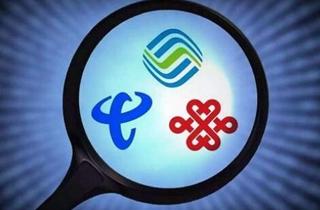 三大运营商公布11月运营数据 中国移动数据抢眼