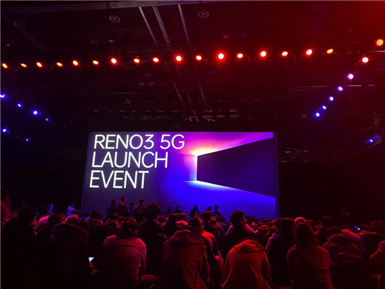 OPPO Reno3系列正式发布 起售价3399元