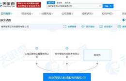 苏宁智能联合易果旗下企业云象 共同投资成立云科技服务公司