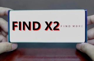 OPPO Find X2消息曝光 不光只有骁龙865