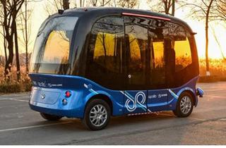 百度Apollo自动驾驶平台再迎新合作伙伴加入