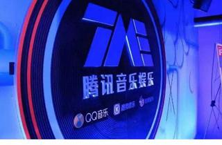 腾讯音乐娱乐集团发布第四季度财报:营收72.9亿元,同比增长35.1%