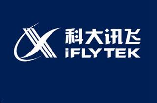 科大讯飞发布第一季度财报:营收14.09亿元,同比下降28.06%