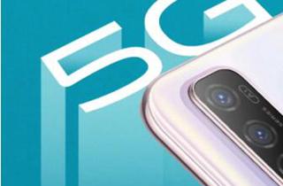 Vivo Y70s 5G疑似曝光 將首搭三星Exynos 880芯片