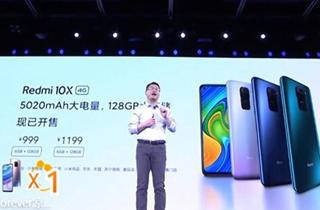 Redmi 10X 4G版发布 起售价999元