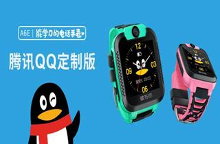 腾讯推出腾讯QQ定制款A6E电话手表 售价798元