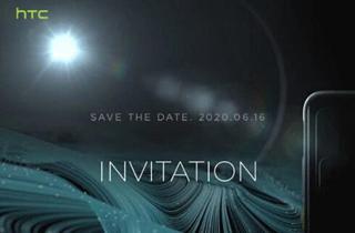 """HTC:将于6月16日举行""""1+1无限可能""""发布会"""