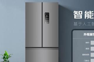 京东联手格力发布全AI定制款冰箱 活动价2999元