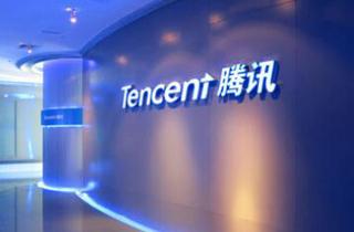 腾讯科技(深圳)新增区块链相关专利 包括基于区块链网络的消费方法等