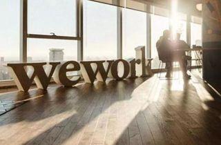 Wework董事长:预计2021年底实现运营盈利