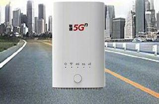 中国联通 5G CPE将于7月15日上市 售价999元
