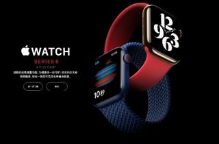 苹果Apple Watch Series 6/SE开售 起售价2199元