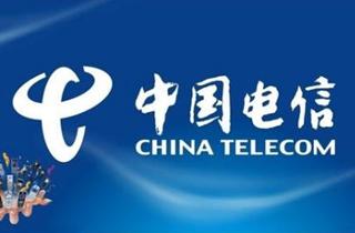 工信部发布Q2电信服务质量通告:骚扰电话投诉环比上升66.1%