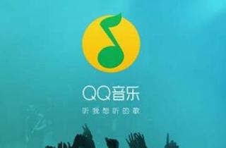 腾讯音乐发布第三季度财报:营收75.8 亿元,同比增长16.4%