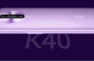 Redmi K40系列曝光 采用OLED柔性挖孔直屏