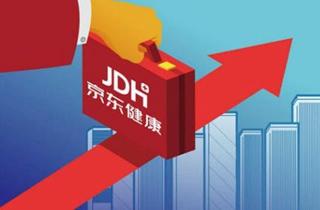 消息称京东健康寻求将香港IPO价格定在指导价区间高端