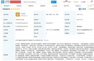 东风汽车成立广西风行出行科技公司 跨界网约车领域