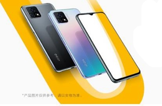 iQOO U3开启预售 起售价1498元