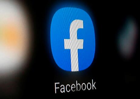 Facebook指責蘋果:利用隱私問題進行反競爭行為