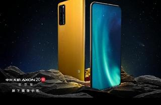 中兴 AXON 20 5G至尊版开售 售价3498元