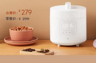 米家智能電壓力鍋2.5L上線 眾籌價279元