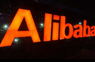 阿里巴巴回应被立案调查:将积极配合监管部门调查