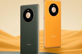 华为 Mate40/Pro再次开售 起售价4999元