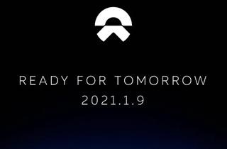 蔚来汽车:将于1月9日举行NIO Day 2020