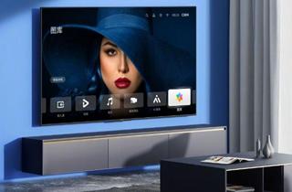 荣耀智慧屏 X1 75英寸发布 首发价5499元