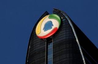 腾讯致歉QQ读取浏览器历史:不会用于任何其他用途