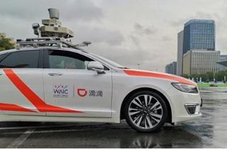 滴滴自动驾驶完成3亿美元融资 由IDG资本领投