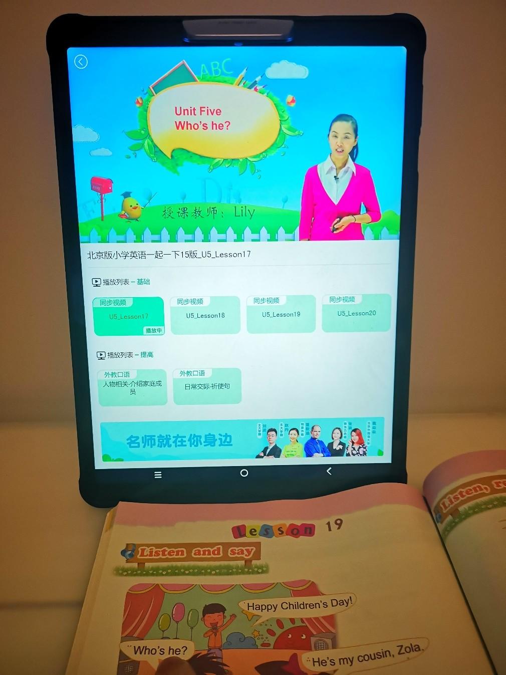 学习机什么牌子好?优学派Umix9让孩子的课外学习和辅导更轻松