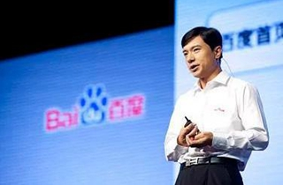 李彦宏:百度准备与视频社交媒体YY Live进行深度整合