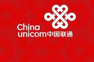 中国联通:1月4G用户净增273.9万户