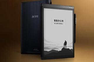 科大讯飞智能办公本X2正式发布 售价4999元