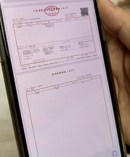 江苏省统一公共支付平台落地 船舶缴费从2小时到6秒