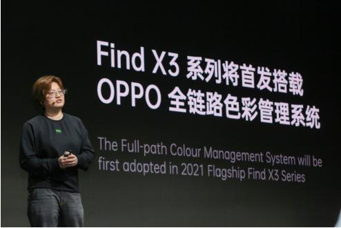 OPPO又一力作!3月11日OPPO Find X3正式来袭