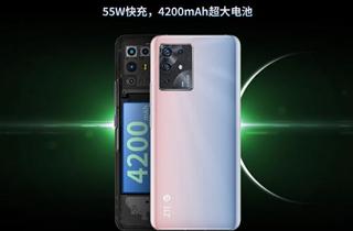 中兴S30系列预热:全系支持55W快充