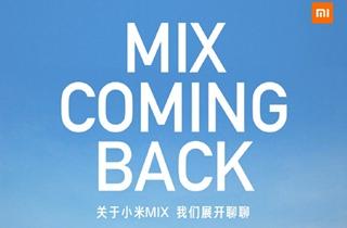 折叠形态、万元售价、液态镜头,关于新一代MIX猜想还有啥