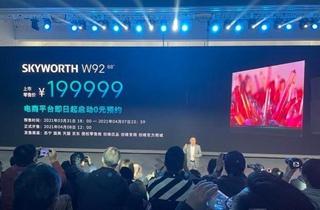 创维发布玻璃发声8K OLED电视W92 售价199999元