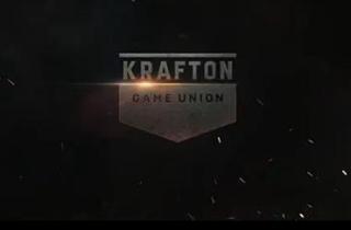 消息称绝地求生开发商Krafton将在4月提交IPO
