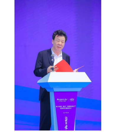 深入布局中国智造 格力电器(临沂)智能制造基地项目正式奠基