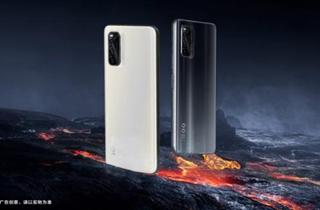 iQOO Neo5活力版公布 将于5月24日发布