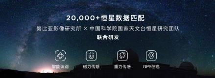 4999元起享摄影旗舰手机,努比亚Z30 Pro星空影像旗舰惊艳亮相