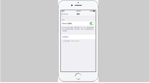 微信好友删除了怎么恢复对应的聊天记录?方法很简单,只是你还没发现!