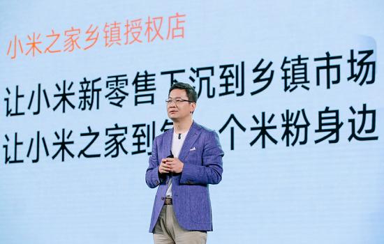 让4G手机彻底退出千元以上市场,Redmi Note 10系列5G手机首发特惠999元起