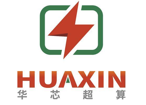 华芯超算技术负责人分享分布式存储技术核心