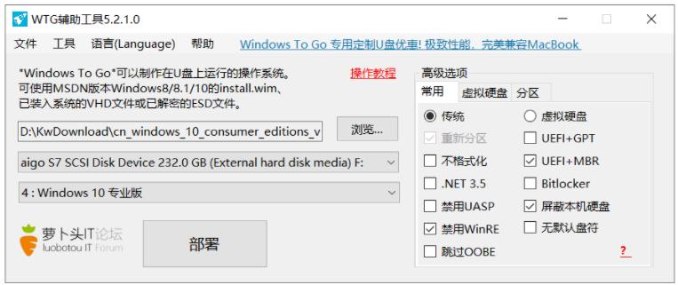"""别再用网盘了,爱国者移动固态硬盘1GB传输仅2秒,这才是""""真香"""""""